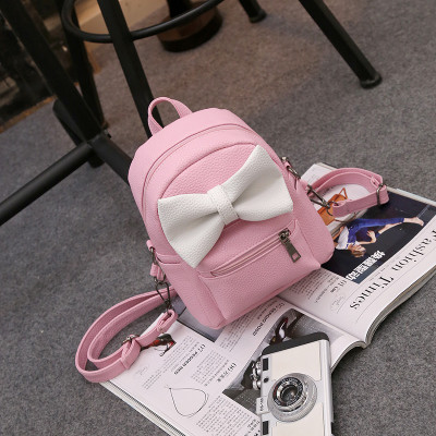 рюкзак сумка для девушки