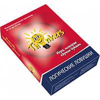 Интеллектуальная игра Thinkers 12-16 лет - Логические ловушки