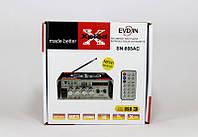 Домашний усилитель звука AMP 808, MP3/MP4, FM радиоприемник, пульт ДУ, слот для карты памяти, USB