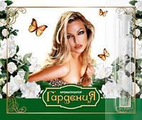 Ароматизатор «Гардения» на открытке