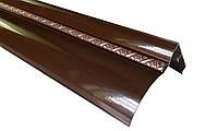Карниз алюминиевый БР-12 с косой, шоколад