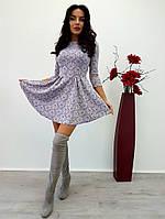 Женское стильное платье с юбкой-солнце из жаккарда