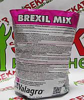 Удобрение Brexil Mix (Брексил микс) 1 кг, Valagro