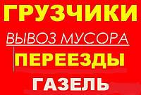 Бригада грузчиков Днепропетровск, доставка пианино на этаж