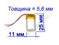 Аккумулятор 100мАч 501225 3,7в универсальный для наушников, гарнитуры, Bluetooth, охранных систем 5*12*25 мм