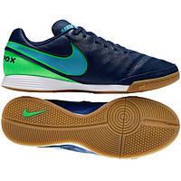 Футзалки Nike TiempoX Genio II IC