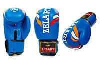 Перчатки боксерские PU ZEL ZB-4275-B (р-р 10-12oz, синий)