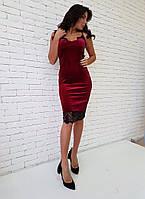 Женское стильное вечернее платье-комбинация из бархата с кружевом (4 цвета)