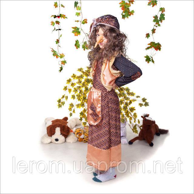 Шикарный детский карнавальный костюм Баба Яга,  FS
