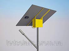 Автономна система освітлення Solaris LSM30S з оцинкованої опорою