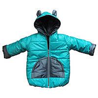 Детская демисезонная куртка Зайка на (9 мес-2,5 лет)