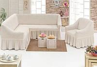 Чехол на угловой диван и кресло ТМ Karven, цвет кремовый