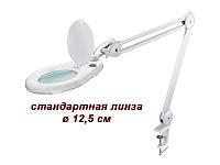 Лампа — лупа модель 8066 увеличение 3 диоптрии