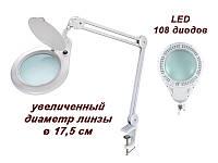 Лампа — лупа модель 8062 LED увеличение 3 диоптрии