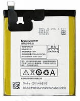 Аккумулятор батарея BL220 для Lenovo S850 A860 оригинал