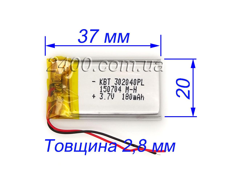 Аккумулятор (180 мАч) для игрушек, наушников, гарнитур, охранных систем 180mAh 302040 3,7в универсальный