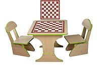Игровой столик растущий + 2 стульчика, Шахматы