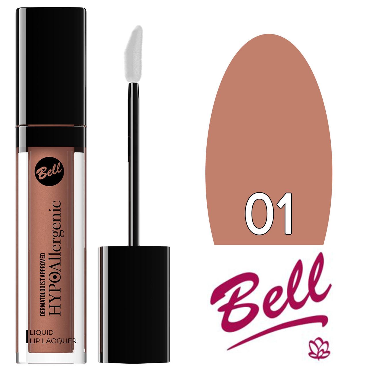 Bell HypoAllergenic - Блеск-лак для губ Liquid Lip Lacquer (гипоал.) Тон №01 cappuccino лаковый