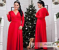 Вечерний женский костюм двойка: платье и болеро