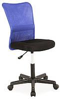 Q-121 текстильный офисный стул SIGNAL