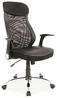 Q-120 текстильный офисный стул SIGNAL