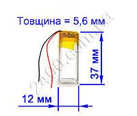 Аккумулятор 200мАч 601235 3,7в универсальный для игрушек, гарнитур, електронных сигарет 200mAh 3.7v 6*12*35 мм