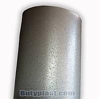 Автолин Серый с металлической крошкой