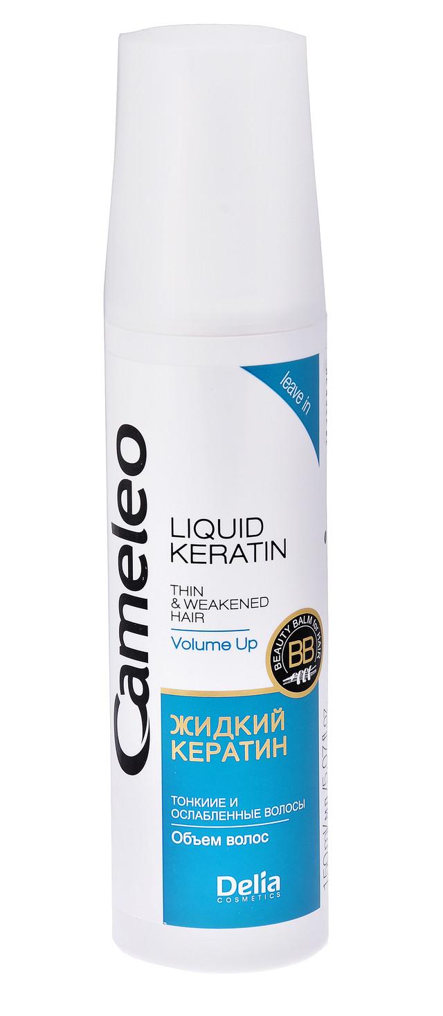 """Жидкий кератин для объема волос """"Delia"""" CAMELEO (150ml)"""