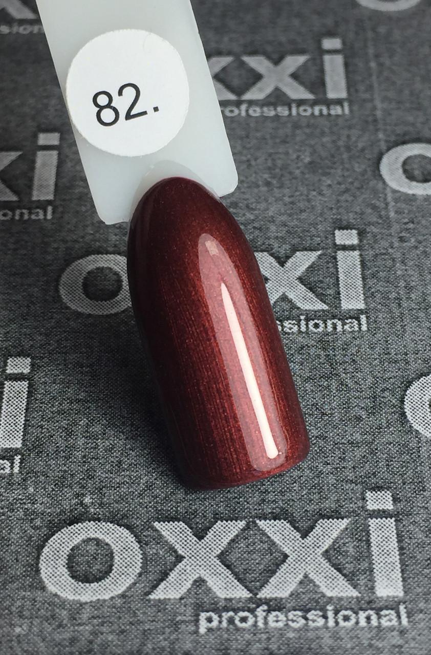 Гель-лак OXXI №082, коричневый с золотым блеском, 10 мл