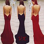Женское нарядное вечернее платье в пол с открытой спиной (3 цвета), фото 2