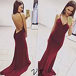 Женское нарядное вечернее платье в пол с открытой спиной (3 цвета), фото 3