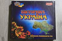 Игра настольная  Викторина Украина