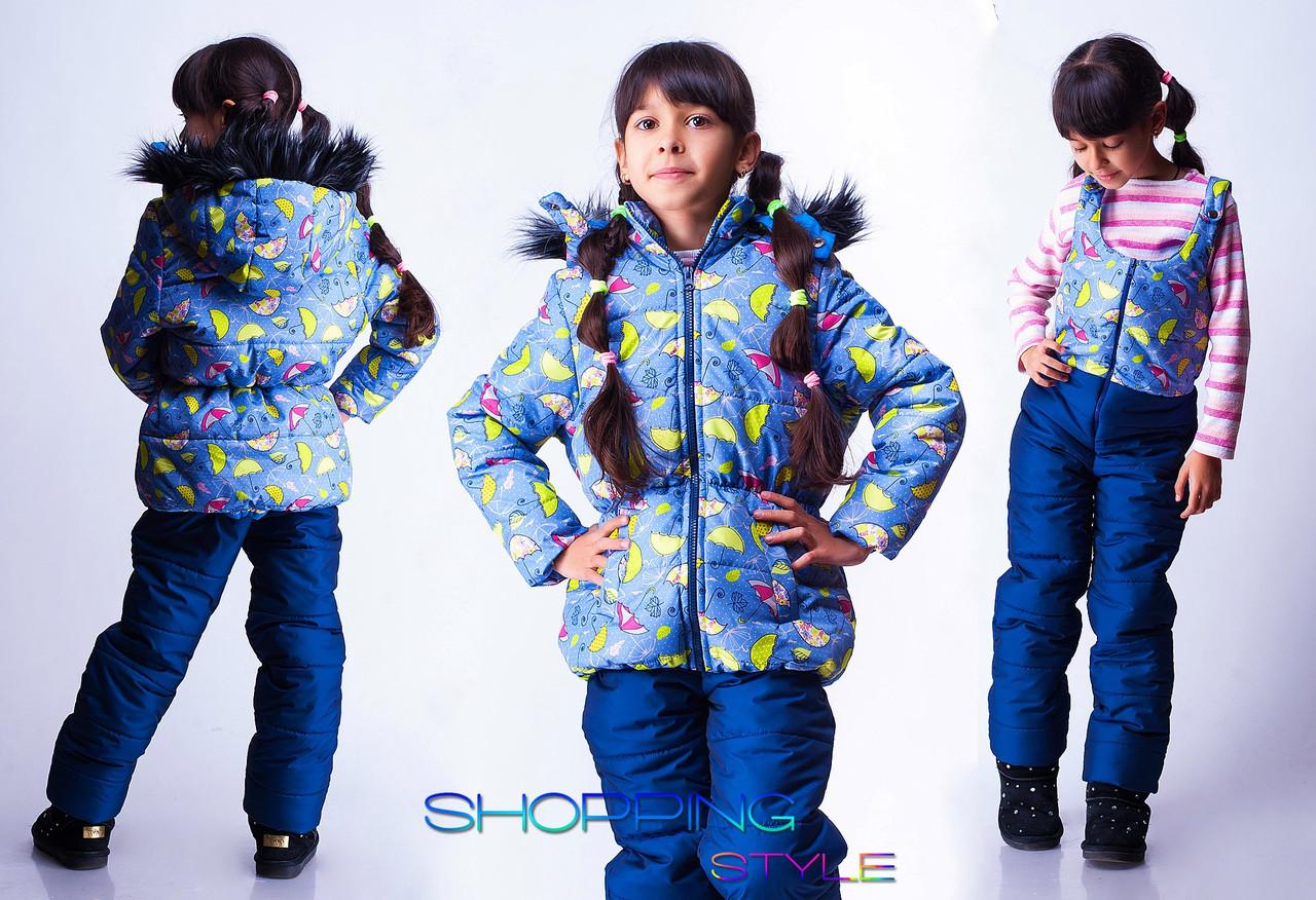 Тёплый зимний костюм мальчик+девочка
