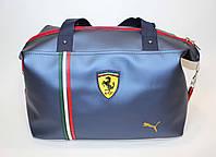 Спортивная сумка женская