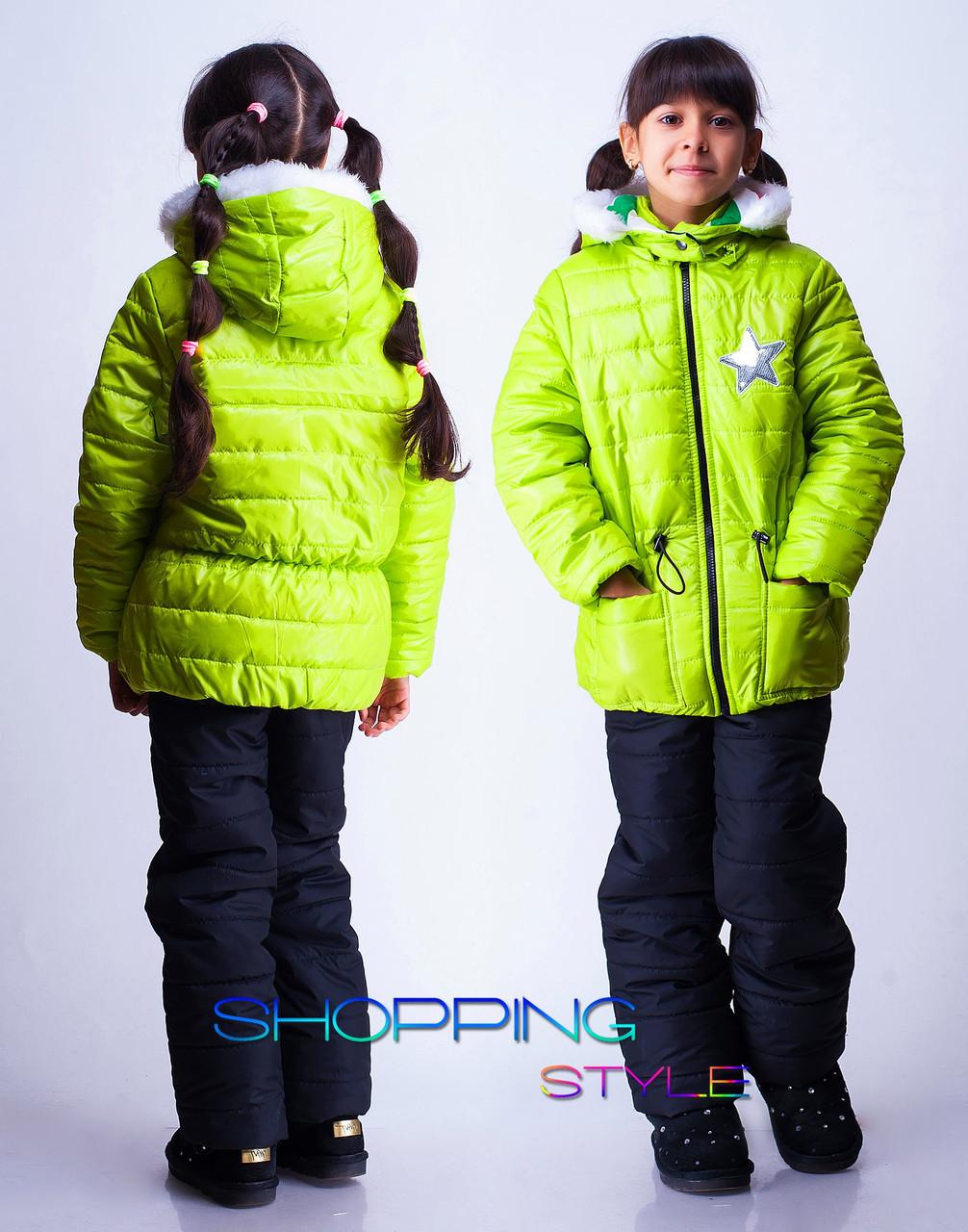 Тёплый зимний костюм для девочки