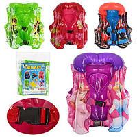 Игрушки для детей Жилет 5 видов, 46-33см, в кульке, 16-20см