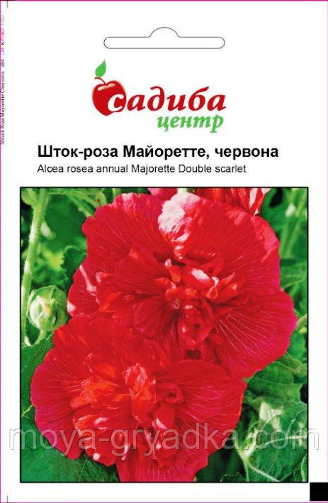 Шток-роза Майоретте червона 0,2г СЦ