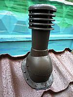Вентиляционный выход УТЕПЛЕННЫЙ для металлочерепицы профиля FINNERA  110 мм