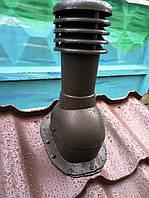 Вентиляционный выход УТЕПЛЕННЫЙ для металлочерепицы профиля FINNERA  150 мм