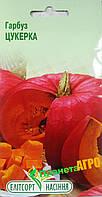 """Семена  тыквы Конфетка, среднеспелый 12 шт, """" Елiтсортнасiння"""", Украина"""