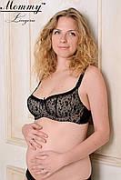 Бюстгальтер для беременных и кормящих женщин