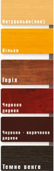 """Ліжко дерев&squot;яне Юнона Sovinion / Кровать деревянная """"Юнона"""" Совиньон"""
