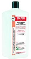 Дезінфекційний засіб АХД 2000 експрес