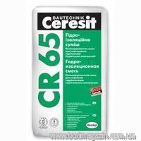 СERESIT CR-65 Гидроизоляционная смесь 25 кг