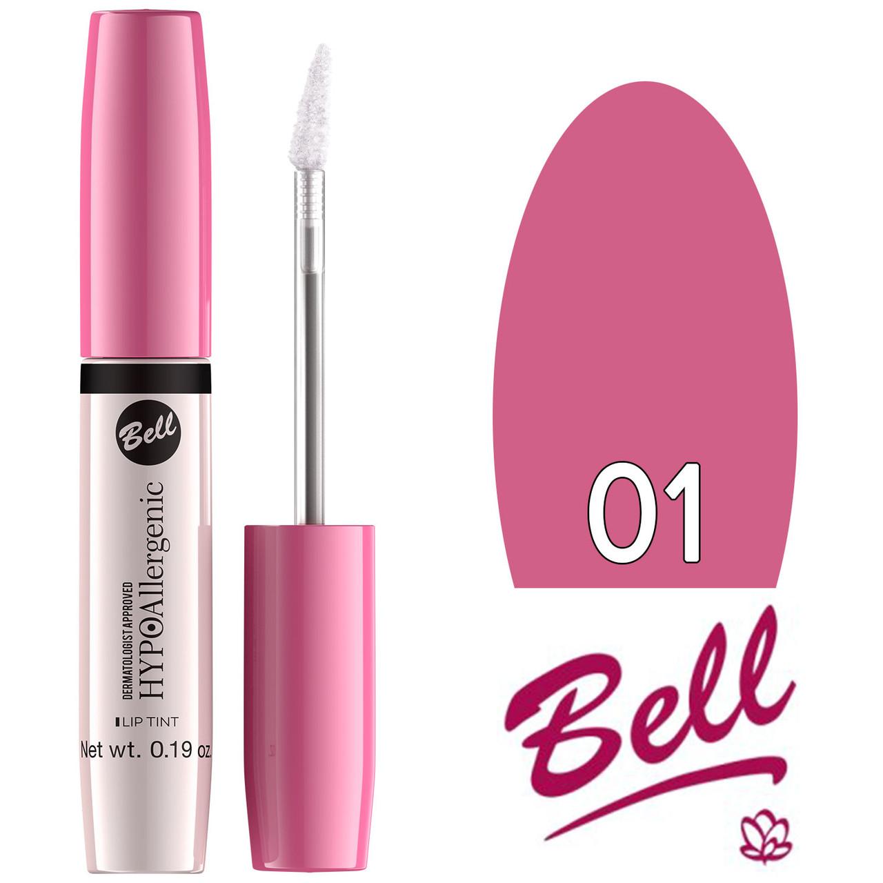 Bell HypoAllergenic - Блеск-краска для губ Lip Tint (гипоал.) Тон №01 light lilac глянцевый