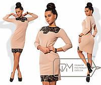 Красивое элегантное строгое женское платье, р-ры 42, 44, 46, 48