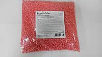 DepiloMax (Италия), Воск горячий пленочный в гранулах розовый, 1000 г