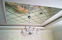 Зеркальная плитка, потолок