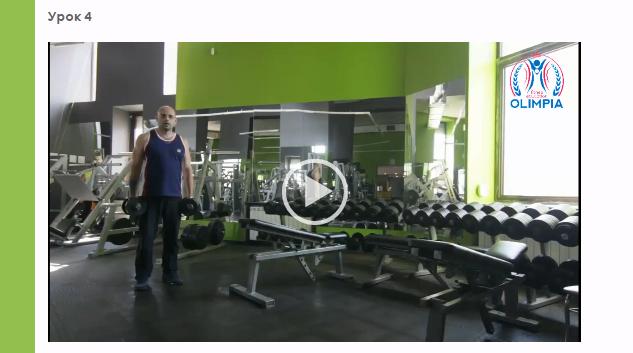 Пример обучающего видео на онлайн обучении в школе Олимпия