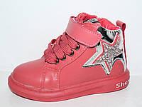Детская обувь оптом. Детская демисезонная обувь бренда Солнце (Kimbo-o) для девочек (рр. с 27 по 31)